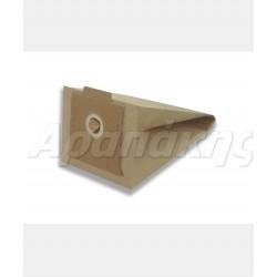 ROWENTA ZR470,Ambia/Χάρτινες Σακούλες Σκούπας S2410